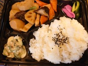 里芋と鶏肉の煮物弁当